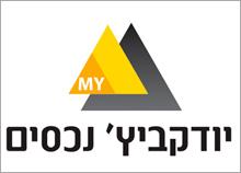 עיצוב לוגו יודקביץ נכסים