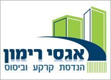 לוגו הנדסת קרקע וביסוס - אגסי רימון