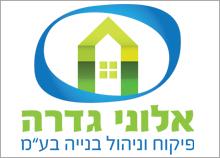 עיצוב לוגו לחב'''' ניהול בנייה - אלוני גדרה