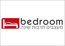 עיצוב לוגו לחנות חדרי שינה