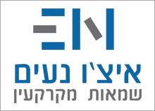 עיצוב לוגו לשמאי מקרקעין - איצ''ו נעים