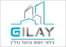 מיתוג חברת יזמות וניהול נדלן - GILAY