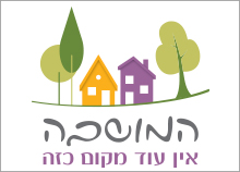 עיצוב לוגו מרכז לפעילויות ילדים - המושבה