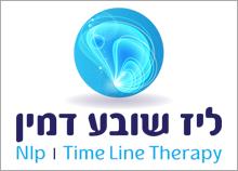 לוגו מטפלת NLP