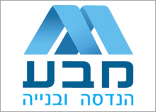 עיצוב לוגו לחברת הנדסה ובנייה - מבע