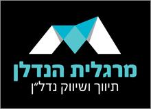 """עיצוב לוגו מרגלית הנדל""""ן - תיווך ושיווק נדל""""ן"""