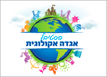 עיצוב לוגו לפסטיבל