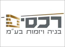 עיצוב לוגו לחברת רכסים