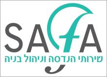 עיצוב לוגו לשמאות וניהול בניה - SAFA
