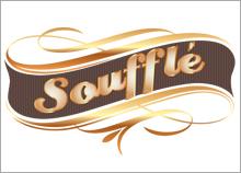 עיצוב לוגו למותג סופלה - SOUFFLE