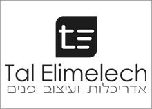 עיצוב לוגו לאדריכל ומעצב פנים