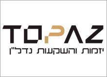 עיצוב משרד יזמות והשקעות בנדלן - TOPAZ