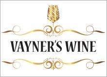 VAYNER''S WINE - עיצוב לוגו ליין