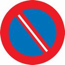 אסור חנייה או עצירה