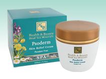 H&B Mer Morte - Crème de soin Psoderm peau très sèche - spécial Psoriasis