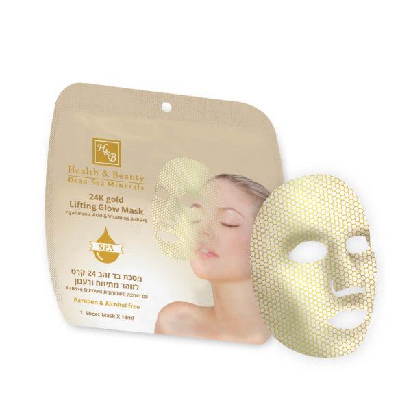 H&B mer morte - Masque tissu à l'or 24 carats