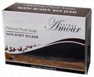 Shemen Amour Dead Sea - Mineral Mud Soap