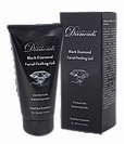Shemen Amour dead sea -  Black Diamond Anti-Aging Facial Peeling Mask - 150ml