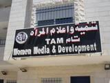 Women Media & Development - Beit Jala