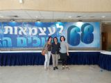 ביקור בקרית גת עם נחמי                          Visit to Kiriat Gat with Nechami