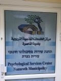 Visit to center of violence in Nazareth