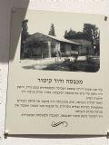 Kibbutz Einat history