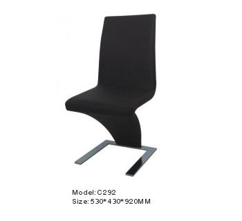 כסא לפינת אוכל - C292