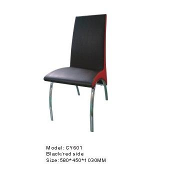כסא לפינת אוכל - CY601 שחור / צד אדום