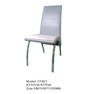 כסא לפינת אוכל - CY601 כסף או אדום