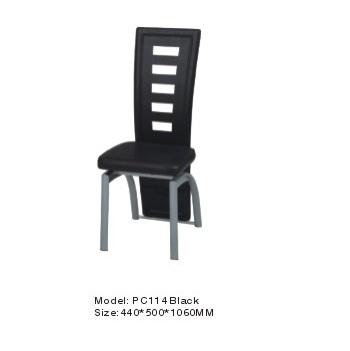 כסא לפינת אוכל - PC114