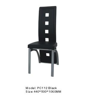 כסא לפינת אוכל - PC112 שחור - ביז'  -  אדום