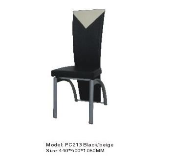 כסא לפינת אוכל - PC213 שחור / בז'