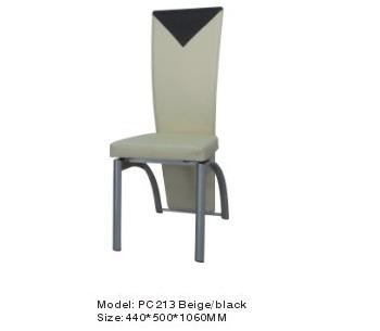 כסא לפינת אוכל - PC213 בז' / שחור