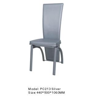 כסא לפינת אוכל - PC213 כסף
