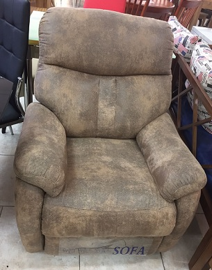 כורסא מעוצבת מבד R14