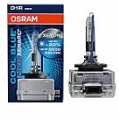 נורת XENON קסנון D1R לרכב OSRAM