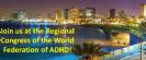 כנס בינלאומי בנושא ADHD שיערך בתל אביב  במרץ 2018