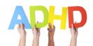 יום עיון בנושא ADHD בגיל הרך- דצמבר 2017
