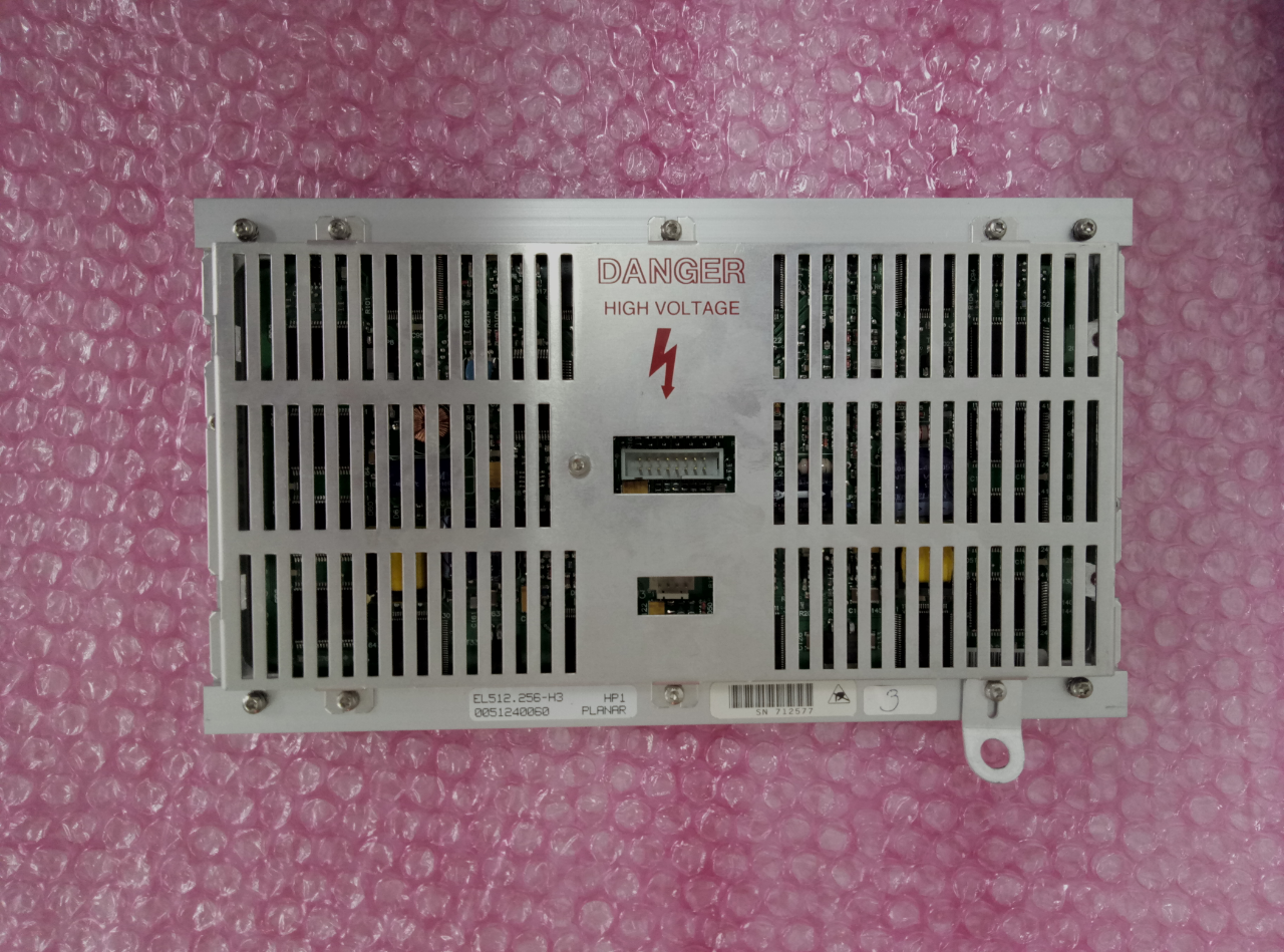 EL Panel HP Sonos 5500 rear