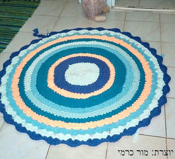 שטיח שאריות עגול