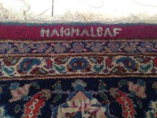 שטיח משהד מחמלבאף