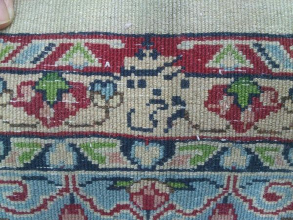 מרקה לשטיח קרמן פרסי