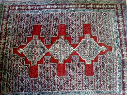 שטיח זה למכירה