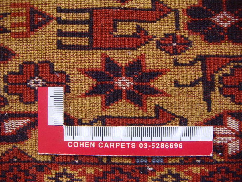 שטיח אפגני צפוף מאד