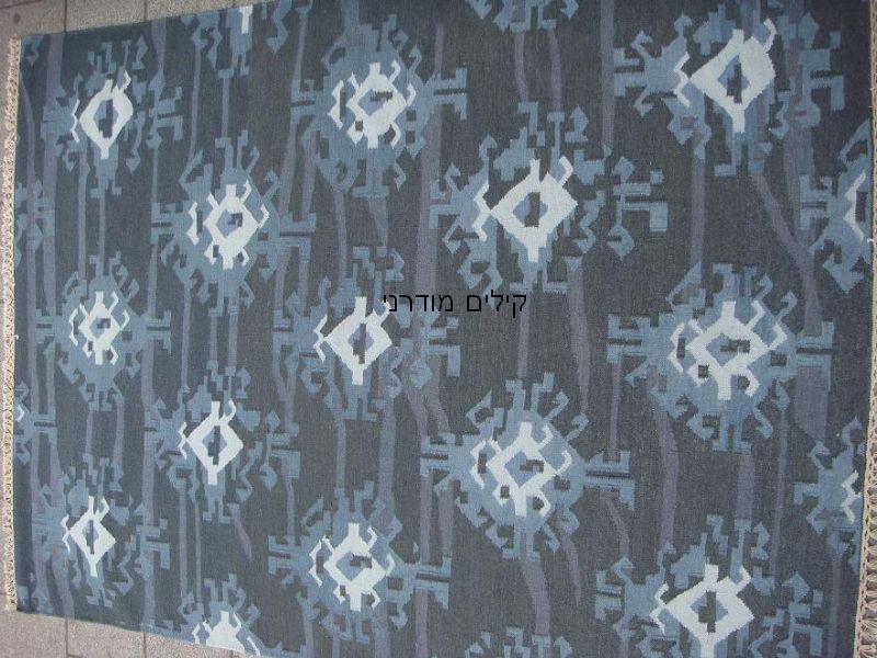 שטיח קילים מודרני