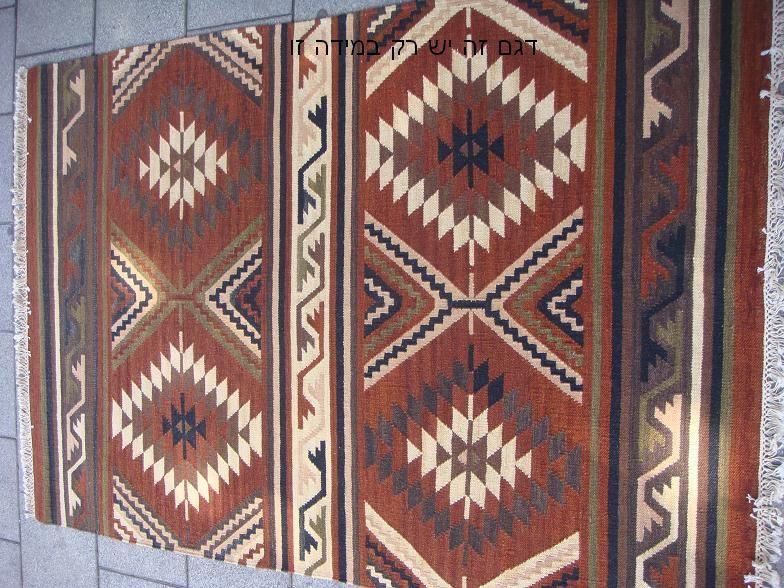 שטיח קילים חום ירקרק