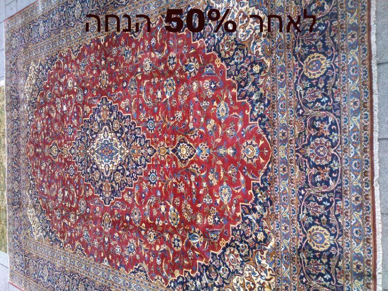 שטיח פרסי קשן צמר קורק