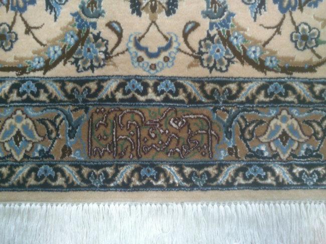 מרקה לשטיח פרסי נעין