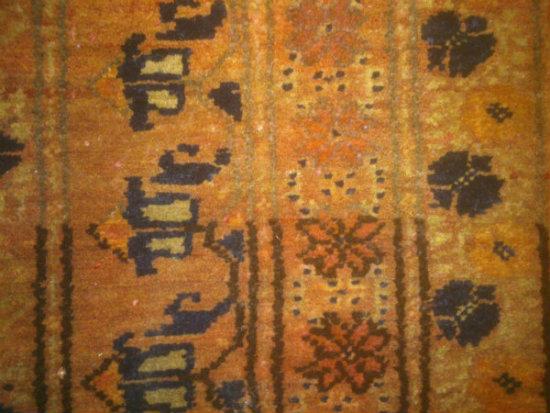 אברש לשטיח אפגני