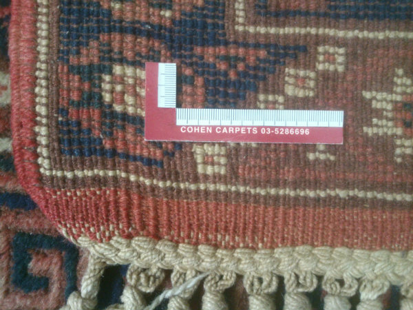 גב שטיח תורקי מילס